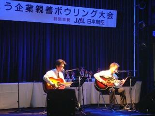 2010.2.16-2.JPG