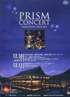 prism2011.jpg